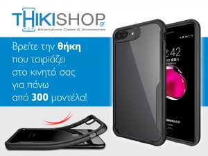 thikes smartphone