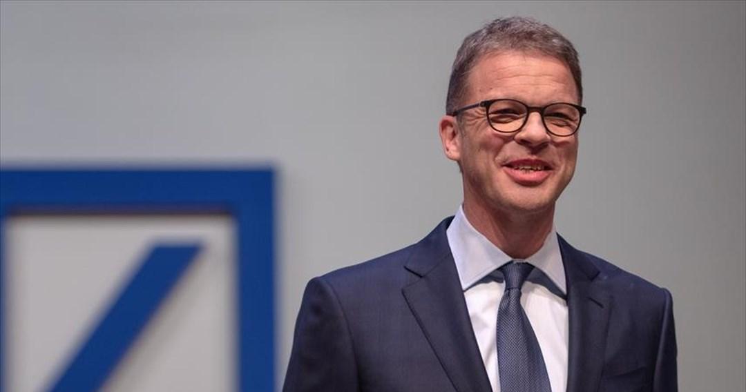Deutsche Bank: Ετοιμάζει νέο γύρο «σκληρών περικοπών»